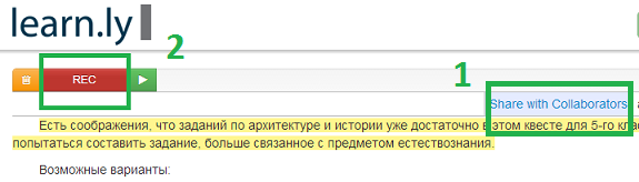 voice_comment_6
