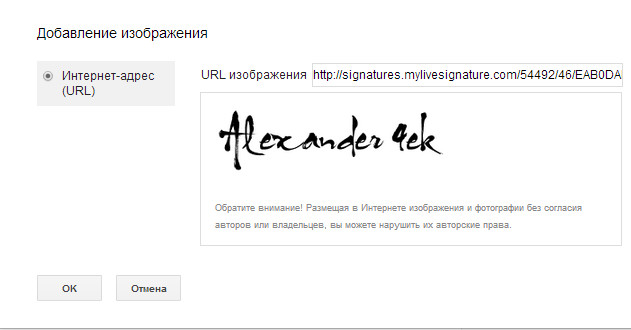 How-to-make-a-signature-in-Gmail-to-add-a-picture-to-your-signature-or-make-html-10[1]