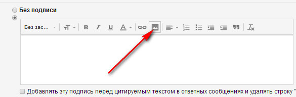 How-to-make-a-signature-in-Gmail-to-add-a-picture-to-your-signature-or-make-html-9[1]