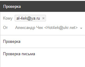 Integrate-other-mail-in-Gmail-6[1]
