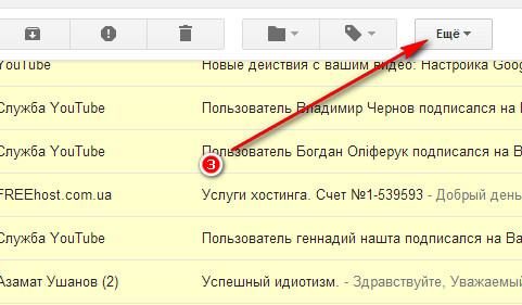 Mark-as-Read-in-Gmail-more-than-500-letters-6[1]