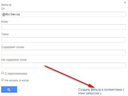 create-a-new-folder-label-in-Gmail-12[1]