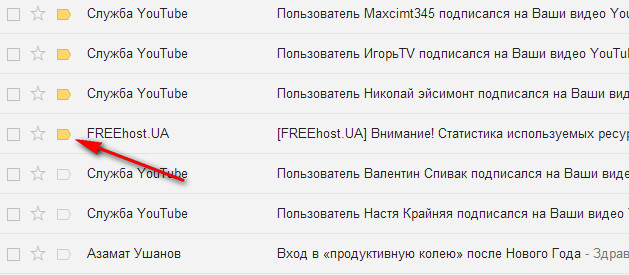 create-a-new-folder-label-in-Gmail-2[1]
