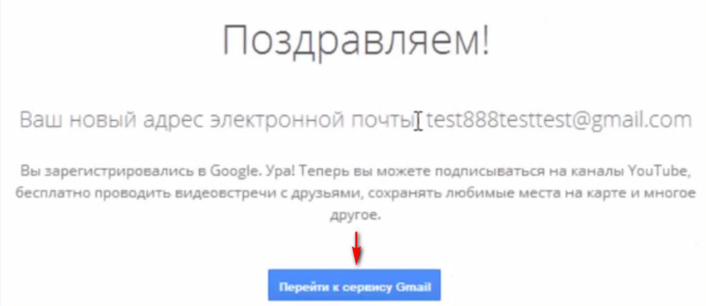 create-gmail-account-3[1]