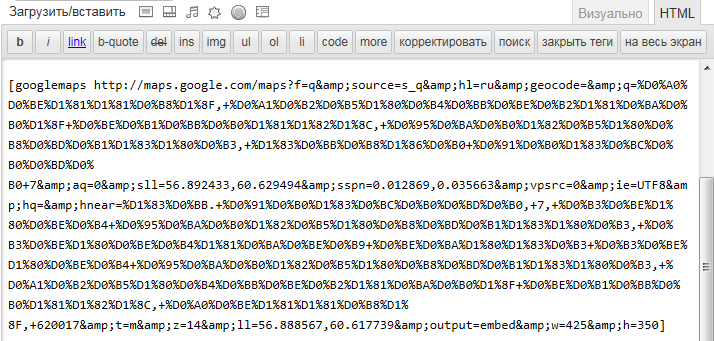 ru_googlemaps-shortcode[1]