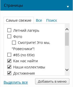ru_menus-pages-module[1]