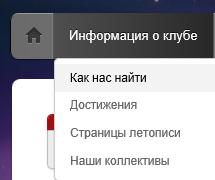 ru_menus-submenu[1]