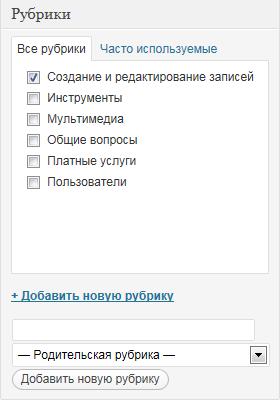 ru_categories-module[1]