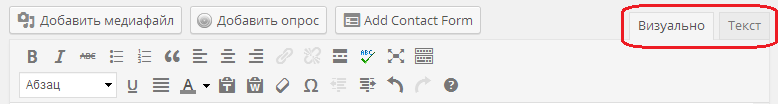 ru_editor-tabs[1]