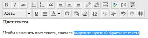 ru_highlight[1]