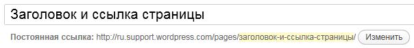 ru_page-title[1]