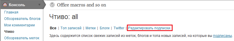 ru_readomattic[1]