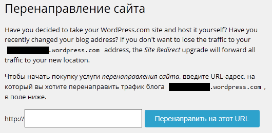 ru_site_redirect_start1[1]