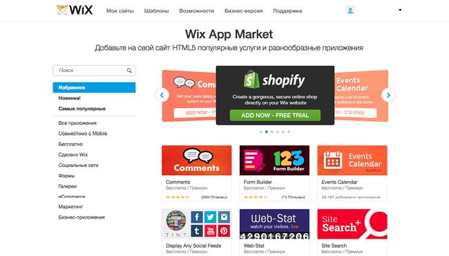 app-market4[1]