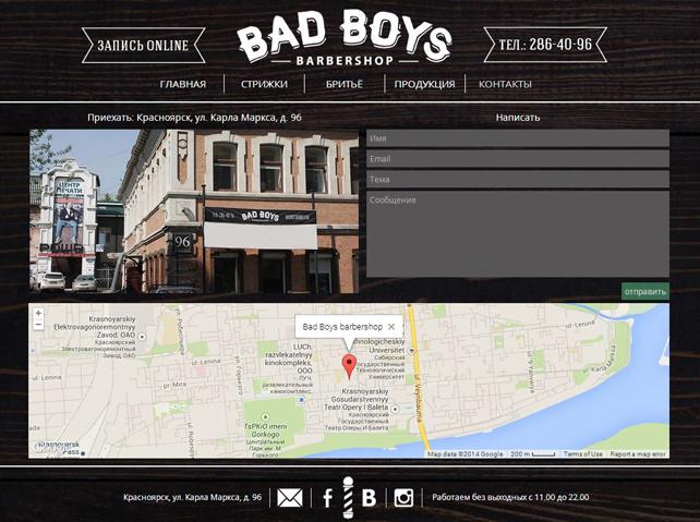 badboysbarber[1]