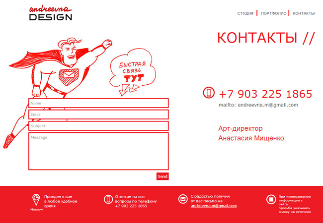 contact-page[1]