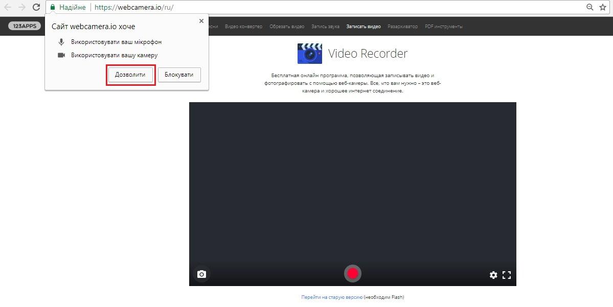 webcameraio1