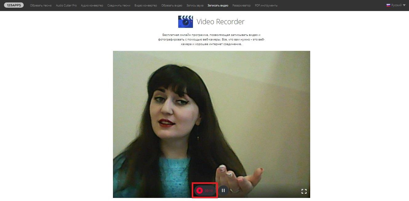 webcameraio3