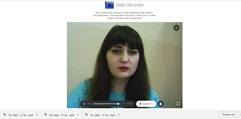 webcameraio6