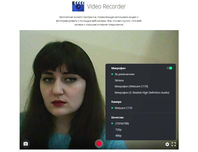 webcameraio8