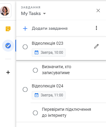 GoogleTasks_screen